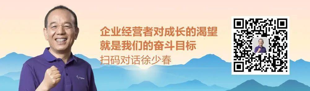幸福西饼袁火洪:数字化转型的践行者,也是受益者